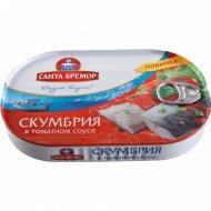 Консервы рыбные «Санта Бремор» скумбрия в томатном соусе, 190 г
