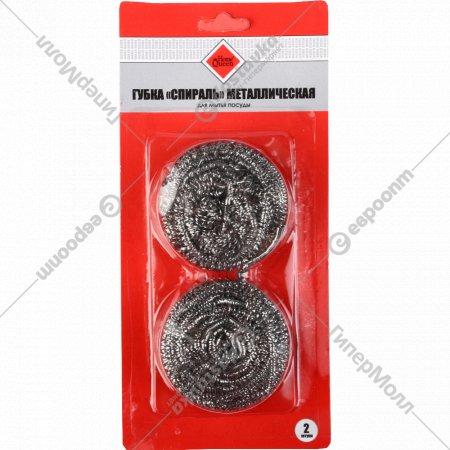 Губка для мытья посуды «Спираль» металлическая, d-70 мм, 2 шт.