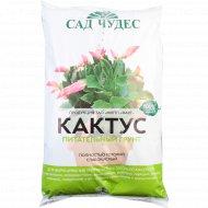 Почвогрунт «Сад Чудес» кактус, 2.5 л.
