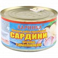 Консервы рыбные «Даринка» сардина, 240 г.