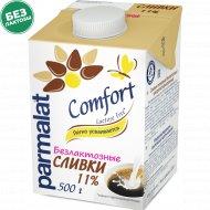 Сливки питьевые «Parmalat» безлактозные, 11%, 500 г