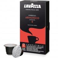 Кофе молотый «Lavazza» Espresso Armonico 8, в капсулах, 50 г