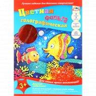Голографическая фольга цветная «Радужные рыбки» 7 листов.