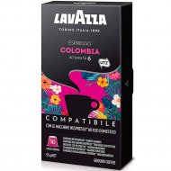 Кофе молотый «Lavazza» Espresso Colombia 6, 53 г