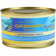 Консервы рыбные «Океан в подарок» сардинелла атлантическая, 240 г.