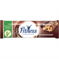 Батончик «Fitness» с цельными злаками и шоколадом, 23.5 г.