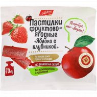 Пастилки фруктово-ягодные «Михаэлла» яблоко с клубникой, 70 г