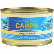 Консервы рыбные «Океан в подарок» сайра тихоокеанская, 240 г.