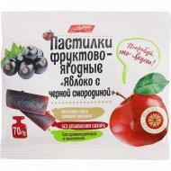 Пастилки фруктово-ягодные «Михаэлла» яблоко с черной смородиной, 70 г