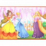 Альбом для рисования «Три принцессы» А4, 12 листов.