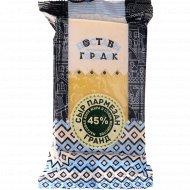 Сыр «Пармезан гранд» 45%, 200 г.