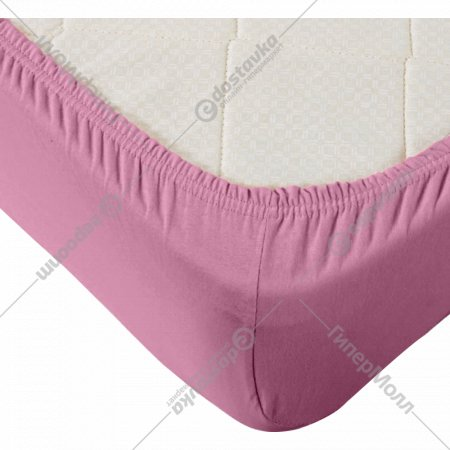 Простыня «Моё бельё» розовый, 160x200