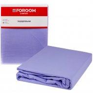 Пододеяльник «Foroom comfort» двуспальный, серо-голубой