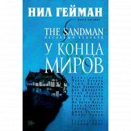 «The Sandman. Песочный человек. Книга 8. У Конца Миров» Гейман Н.