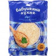 Крупа рисовая «Бабушкина кухня» пропаренная 700 г.