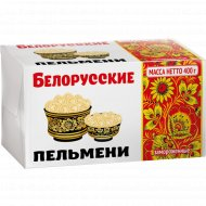 Пельмени «Белорусские» замороженные 400 г.