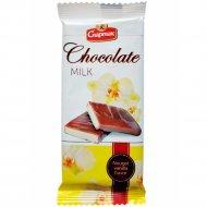 Шоколад молочный «Спартак» нуга со вкусом ванили, 90 г