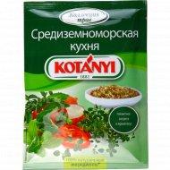 Приправа «Kotanyi» средиземноморская кухня, 15 г.