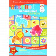 Цветной мелованный картон «Зверята и цветочки» 7 листов.