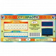Лотерейные билеты «Суперлото» тираж № 811.