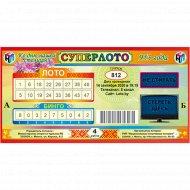 Лотерейные билеты «Суперлото» тираж № 812.