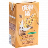 Напиток овсяный «Cream Art» шоколадный, ультрапастеризованный, 1 л.