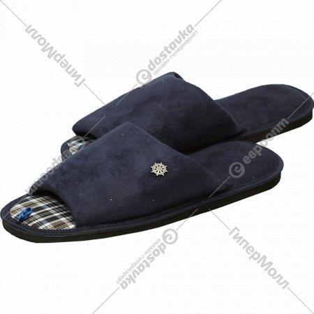 Обувь домашняя мужская «Lucky Land».