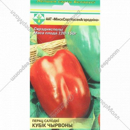 Семена перца сладкого «Кубик красный» 20 шт.