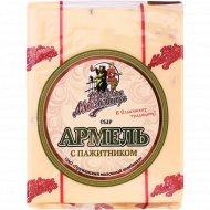 Сыр «Щедрая масленица» армель с пажитником, 50%, 200 г