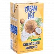 Напиток кокосовый «Cream Art» ультрапастеризованный, 1 л.