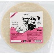Бумага рисовая «Food Azia» для роллов, 200 г .