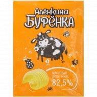 Спред растительно-жировой «Аленкина Буренка» 82,5%, 180 г.