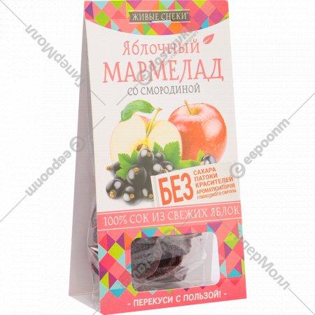 Мармелад яблочный «Живые снеки» со смородиной, 90 г.