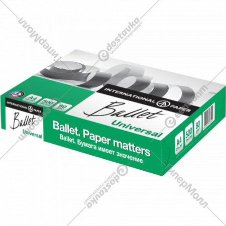 Бумага «Ballet Univ.Colorlok» А4, 500 л.