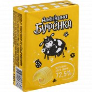 Спред растительно-жировой «Аленкина Буренка» 72,5%, 180 г.
