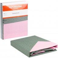 Пододеяльник «Foroom comfort» полуторный, квадрат розовый