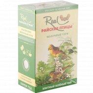 Чай зеленый листовой «Райские птицы» молочный улун, 150 г.