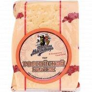 Сыр «Щедрая масленица» российский классик, 50%, 200 г