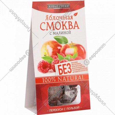 Смоква яблочная «Живые Снеки» с малиной, 60 г.