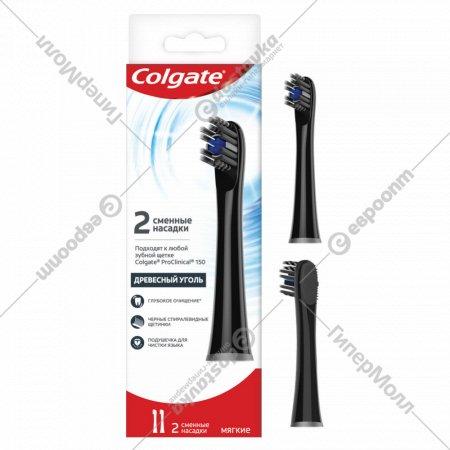 Сменные насадки к зубным щеткам «Colgate» древесный уголь, 2 шт.