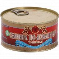 Консервы мясные «Свинина по-домашнему» тушеная, 325 г.