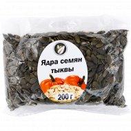 Ядра семян тыквы «Bazaar» 200 г.