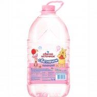 Вода питьевая Святой источник «Светлячок» для детей, 5 л.