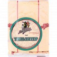 Сыр «Щедрая масленица» тильзитер, 45%, 200 г