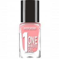 Лак для ногтей «One minute» gel, тон 203, 0.01 г.