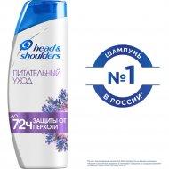 Шампунь для волос «Head&Shoulders» питательный уход, 400 мл