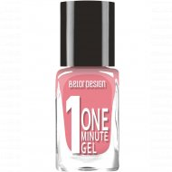 Лак для ногтей «One minute» gel, тон 204, 0.01 г.