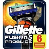 Кассеты для бритья «Gillette» Fusion Proglide, 6 шт.