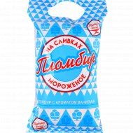 Мороженое «Пломбир» с ароматом ванилина, на сливках, 15%, 500 г.