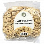Ядра арахиса «Bazaar» обжаренные соленые, 300 г.